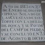 Sevilla. La Giralda (1)