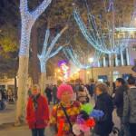 Sevilla Navidad. Alumbrado (50)